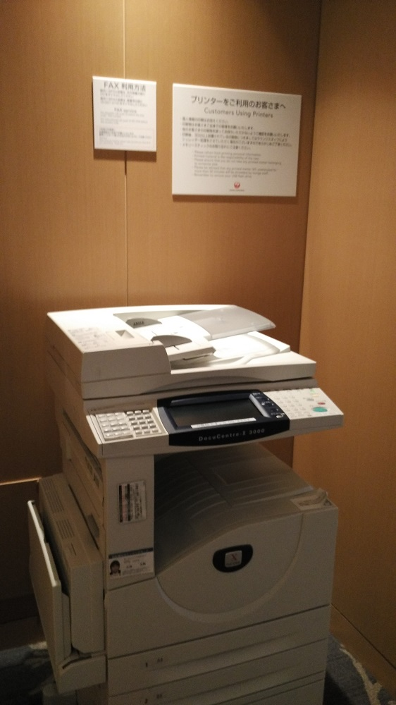 Sakura_Copying Machine