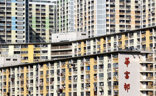 A general picture of Wah Fu Estate in Po Fu Lam. Wah Fu Estate is a public housing estate located by the Kellett Bay, Pok Fu Lam, Southern District, Hong Kong. It was built on a new town concept in 1967 and was renovated in around 2003. Chief Executive Leung Chun-ying announced the estate will be redeveloped in his 2014 Policy address. 22JAN14