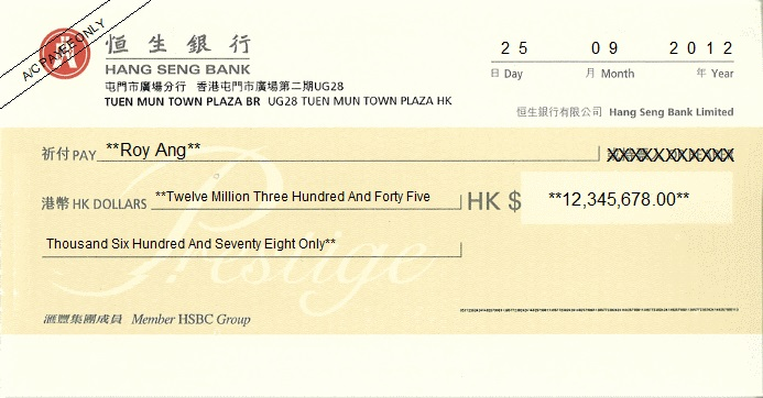 hang-seng-cheque_hk