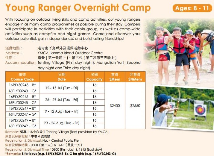 ymca-overnight-camp